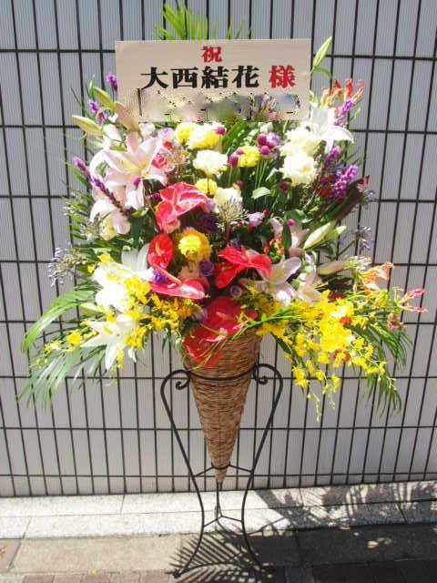 花ギフト|フラワーギフト|誕生日 花|カノシェ話題|スタンド花|ウエディングブーケ|花束|花屋|49506