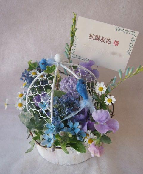 花ギフト|フラワーギフト|誕生日 花|カノシェ話題|スタンド花|ウエディングブーケ|花束|花屋|0403様(1)