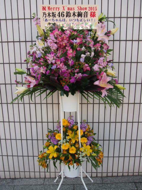 花ギフト|フラワーギフト|誕生日 花|カノシェ話題|スタンド花|ウエディングブーケ|花束|花屋|52463