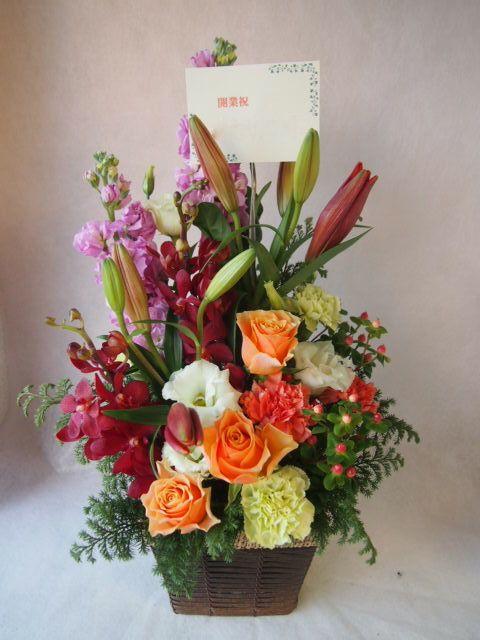 花ギフト|フラワーギフト|誕生日 花|カノシェ話題|スタンド花|ウエディングブーケ|花束|花屋|43972