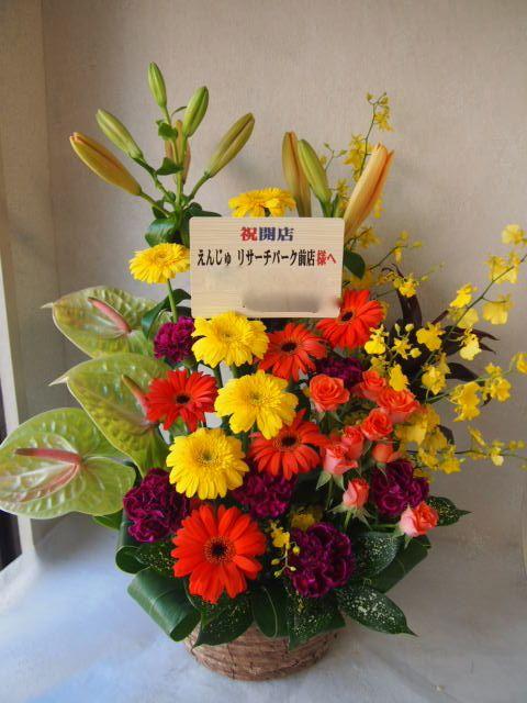 花ギフト|フラワーギフト|誕生日 花|カノシェ話題|スタンド花|ウエディングブーケ|花束|花屋|51151