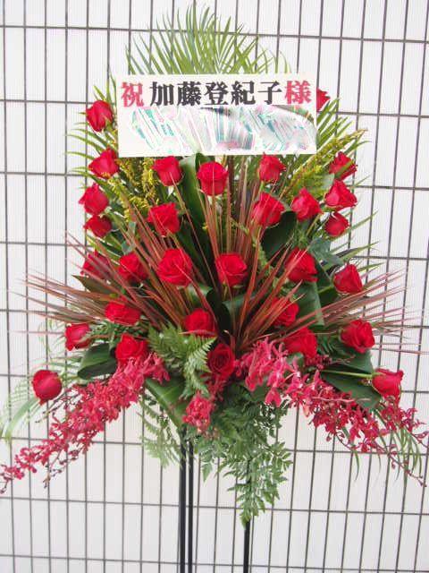 花ギフト|フラワーギフト|誕生日 花|カノシェ話題|スタンド花|ウエディングブーケ|花束|花屋|52767