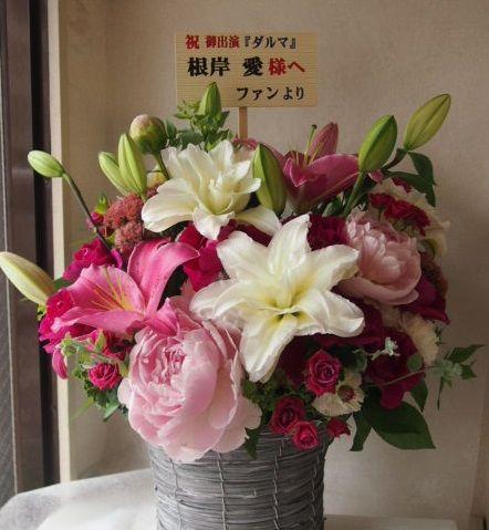 花ギフト|フラワーギフト|誕生日 花|カノシェ話題|スタンド花|ウエディングブーケ|花束|花屋|48495