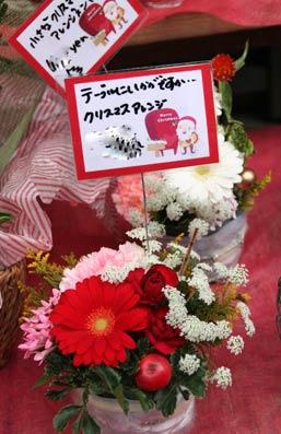 花ギフト|フラワーギフト|誕生日 花|カノシェ話題|スタンド花|ウエディングブーケ|花束|花屋|IMG_5647