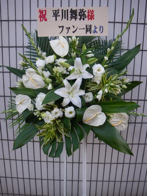 花ギフト|フラワーギフト|誕生日 花|カノシェ話題|スタンド花|ウエディングブーケ|花束|花屋|白スタ