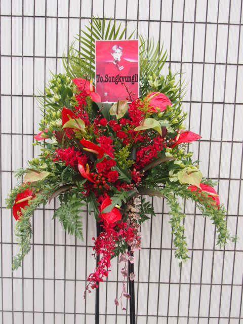 花ギフト|フラワーギフト|誕生日 花|カノシェ話題|スタンド花|ウエディングブーケ|花束|花屋|54490(1)