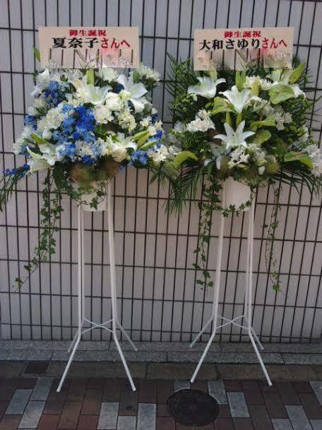 花ギフト|フラワーギフト|誕生日 花|カノシェ話題|スタンド花|ウエディングブーケ|花束|花屋|クラブグッドマン