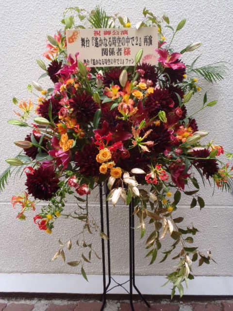 花ギフト|フラワーギフト|誕生日 花|カノシェ話題|スタンド花|ウエディングブーケ|花束|花屋|全労済ホールスペース・ゼロ