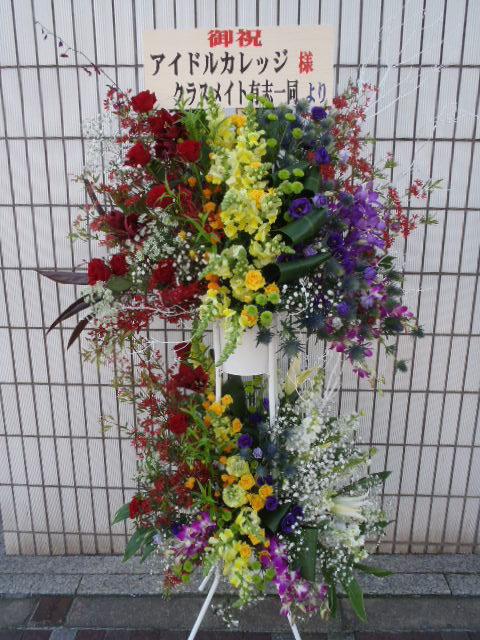 花ギフト|フラワーギフト|誕生日 花|カノシェ話題|スタンド花|ウエディングブーケ|花束|花屋|20196niji