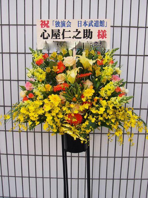 スタンド花|スタンドフラワー|フラスタ|61129(1)