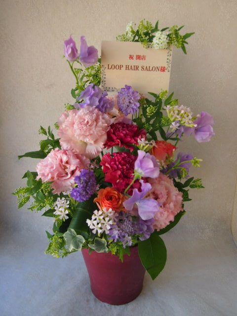 花ギフト|フラワーギフト|誕生日 花|カノシェ話題|スタンド花|ウエディングブーケ|花束|花屋|54408