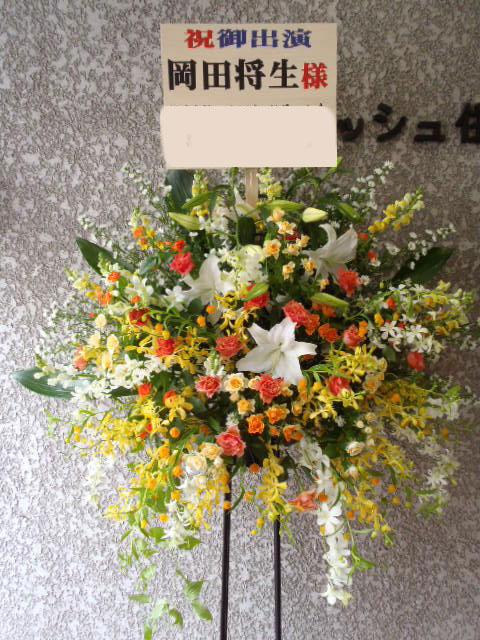 花ギフト|フラワーギフト|誕生日 花|カノシェ話題|スタンド花|ウエディングブーケ|花束|花屋|黄色