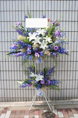 花ギフト|フラワーギフト|誕生日 花|カノシェ話題|スタンド花|ウエディングブーケ|花束|花屋|ao-murasaki