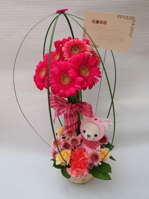 花ギフト|フラワーギフト|誕生日 花|カノシェ話題|スタンド花|ウエディングブーケ|花束|花屋|55167