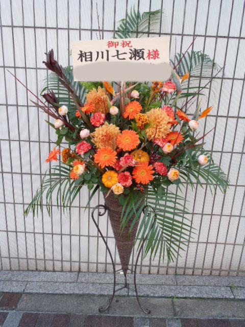 花ギフト|フラワーギフト|誕生日 花|カノシェ話題|スタンド花|ウエディングブーケ|花束|花屋|ko-n2