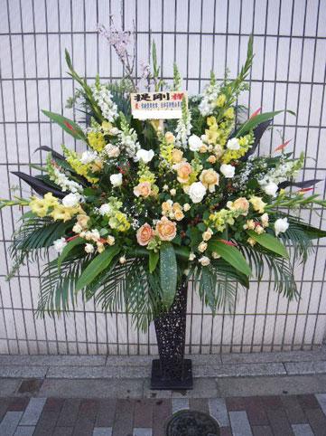 花ギフト|フラワーギフト|誕生日 花|カノシェ話題|スタンド花|ウエディングブーケ|花束|花屋|アイアン