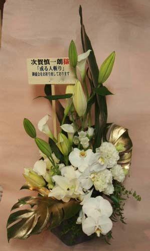 花ギフト|フラワーギフト|誕生日 花|カノシェ話題|スタンド花|ウエディングブーケ|花束|花屋|は
