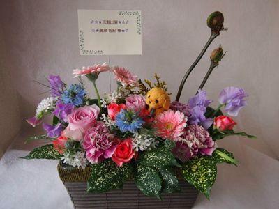 花ギフト|フラワーギフト|誕生日 花|カノシェ話題|スタンド花|ウエディングブーケ|花束|花屋|P1093428