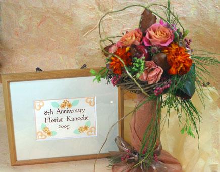 花ギフト|フラワーギフト|誕生日 花|カノシェ話題|スタンド花|ウエディングブーケ|花束|花屋|額