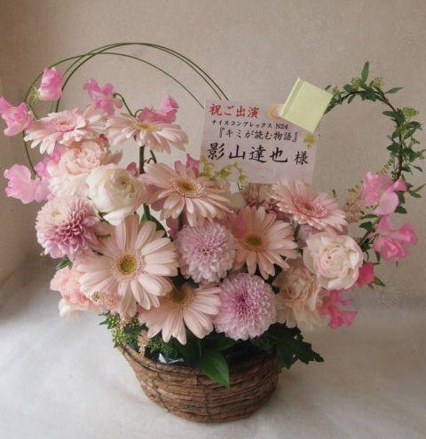 花ギフト|フラワーギフト|誕生日 花|カノシェ話題|スタンド花|ウエディングブーケ|花束|花屋|53793
