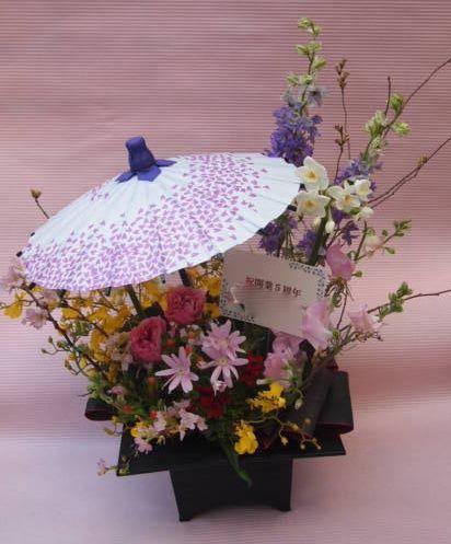 花ギフト|フラワーギフト|誕生日 花|カノシェ話題|スタンド花|ウエディングブーケ|花束|花屋|46101