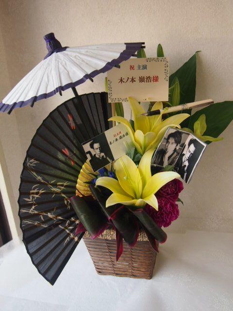 花ギフト|フラワーギフト|誕生日 花|カノシェ話題|スタンド花|ウエディングブーケ|花束|花屋|49680(2)