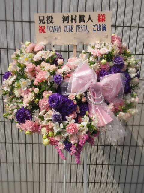 花ギフト|フラワーギフト|誕生日 花|カノシェ話題|スタンド花|ウエディングブーケ|花束|花屋|49339(1)