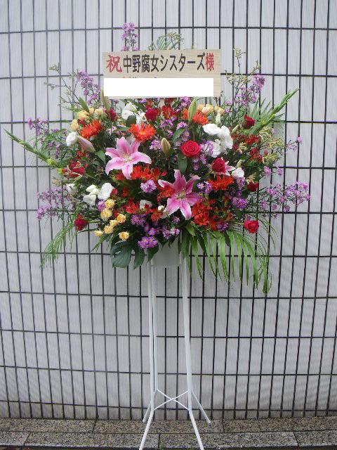花ギフト フラワーギフト 誕生日 花 カノシェ話題 スタンド花 ウエディングブーケ 花束 花屋 pinnku-aka16130