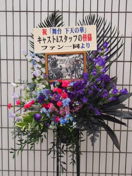 花ギフト|フラワーギフト|誕生日 花|カノシェ話題|スタンド花|ウエディングブーケ|花束|花屋|スペースゼロ1