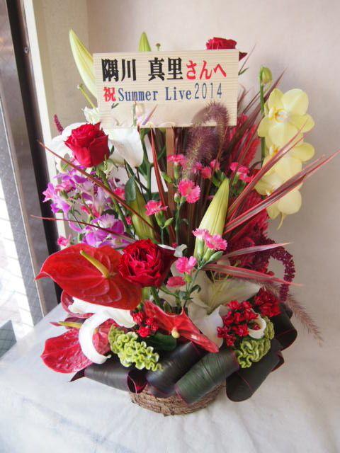花ギフト|フラワーギフト|誕生日 花|カノシェ話題|スタンド花|ウエディングブーケ|花束|花屋|41233