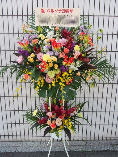 秋〜冬(10月11月12月)のスタンド花|スタンドフラワー カノシェ60061