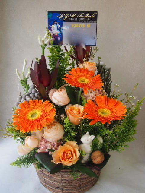 花ギフト|フラワーギフト|誕生日 花|カノシェ話題|スタンド花|ウエディングブーケ|花束|花屋|50971