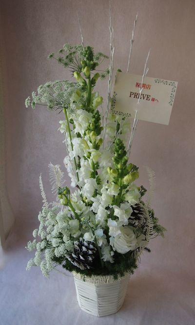 花ギフト|フラワーギフト|誕生日 花|カノシェ話題|スタンド花|ウエディングブーケ|花束|花屋|37459