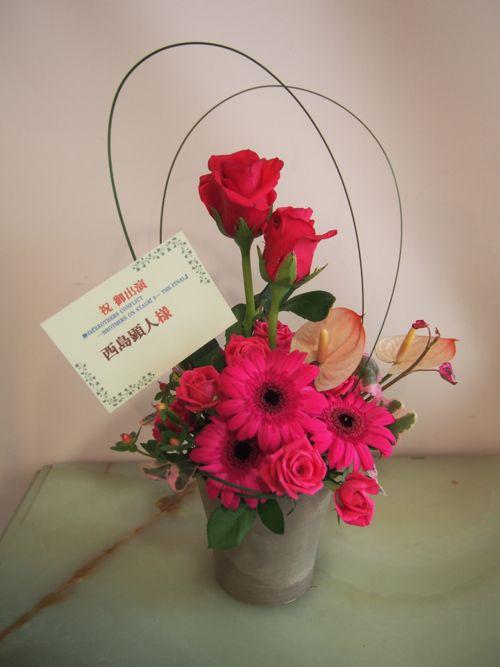 花ギフト|フラワーギフト|誕生日 花|カノシェ話題|スタンド花|ウエディングブーケ|花束|花屋|56659