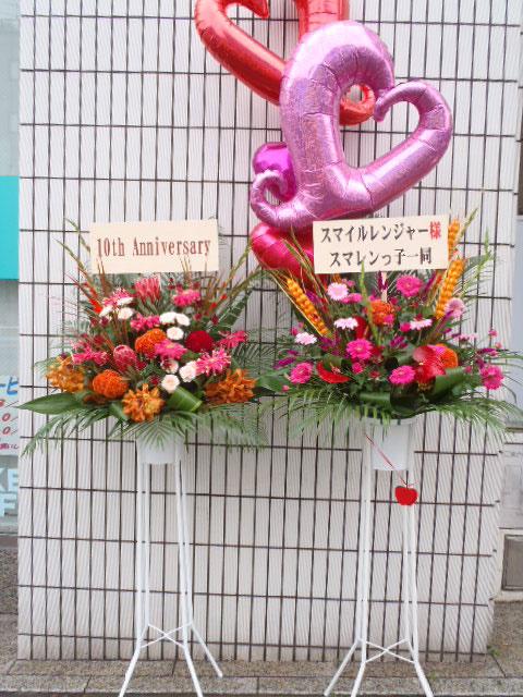 花ギフト|フラワーギフト|誕生日 花|カノシェ話題|スタンド花|ウエディングブーケ|花束|花屋|baloon