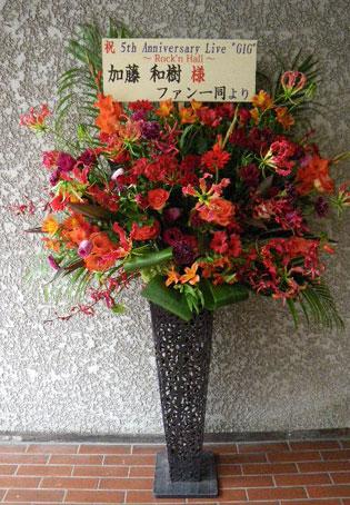 花ギフト|フラワーギフト|誕生日 花|カノシェ話題|スタンド花|ウエディングブーケ|花束|花屋|15753