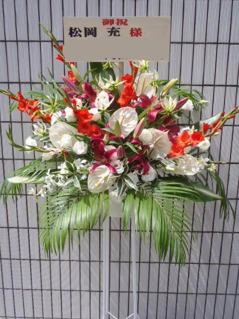 花ギフト|フラワーギフト|誕生日 花|カノシェ話題|スタンド花|ウエディングブーケ|花束|花屋|松岡様