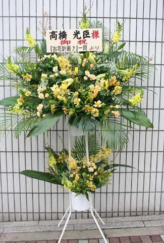 花ギフト|フラワーギフト|誕生日 花|カノシェ話題|スタンド花|ウエディングブーケ|花束|花屋|kiiro