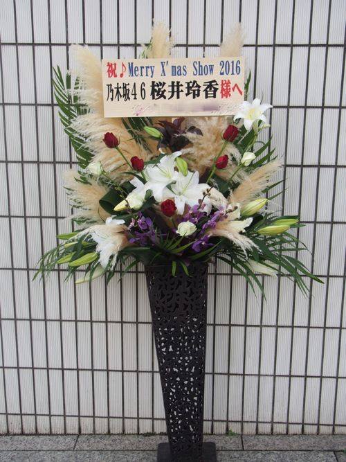 秋〜冬(10月11月12月)のスタンド花|スタンドフラワー カノシェ59916(1)