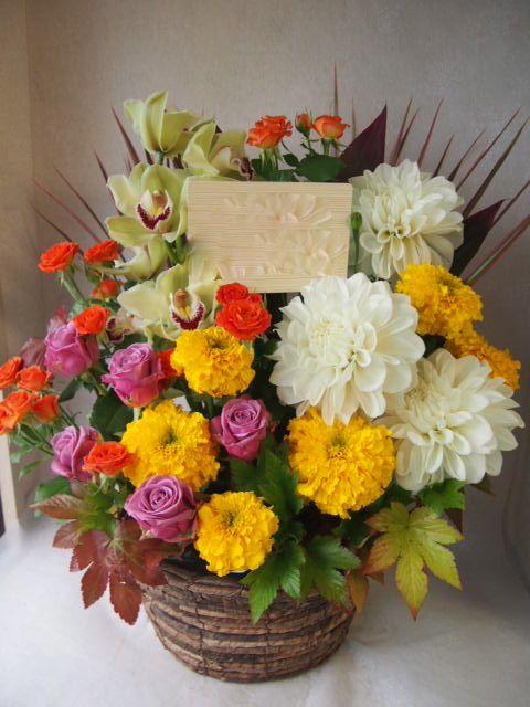 花ギフト|フラワーギフト|誕生日 花|カノシェ話題|スタンド花|ウエディングブーケ|花束|花屋|51547