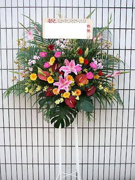 花ギフト フラワーギフト 誕生日 花 カノシェ話題 スタンド花 ウエディングブーケ 花束 花屋 百合アンス