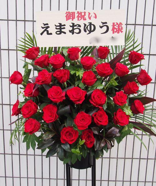 スタンド花 スタンドフラワー フラスタ カノシェ65173(1)