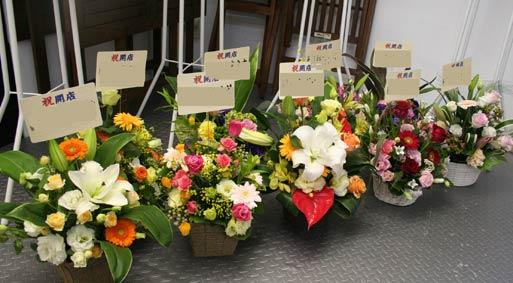 花ギフト|フラワーギフト|誕生日 花|カノシェ話題|スタンド花|ウエディングブーケ|花束|花屋|アレ9