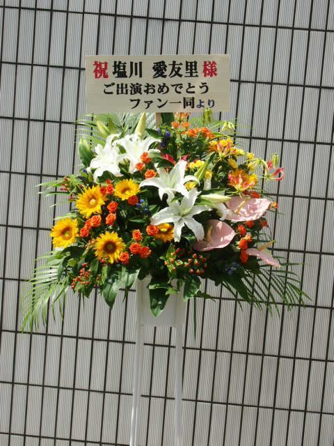 花ギフト|フラワーギフト|誕生日 花|カノシェ話題|スタンド花|ウエディングブーケ|花束|花屋|41978(1)