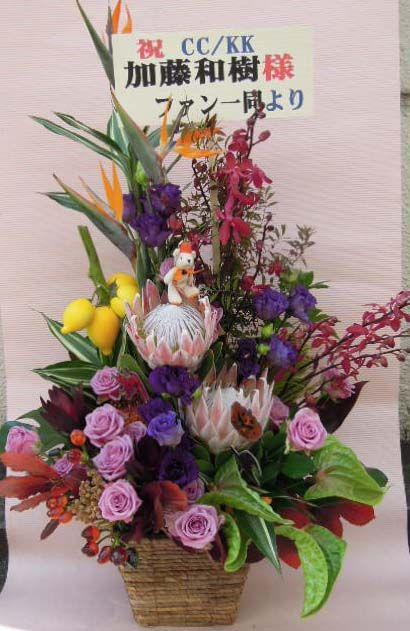 花ギフト|フラワーギフト|誕生日 花|カノシェ話題|スタンド花|ウエディングブーケ|花束|花屋|18961