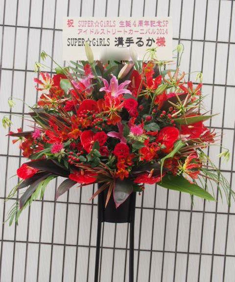 花ギフト|フラワーギフト|誕生日 花|カノシェ話題|スタンド花|ウエディングブーケ|花束|花屋|41201