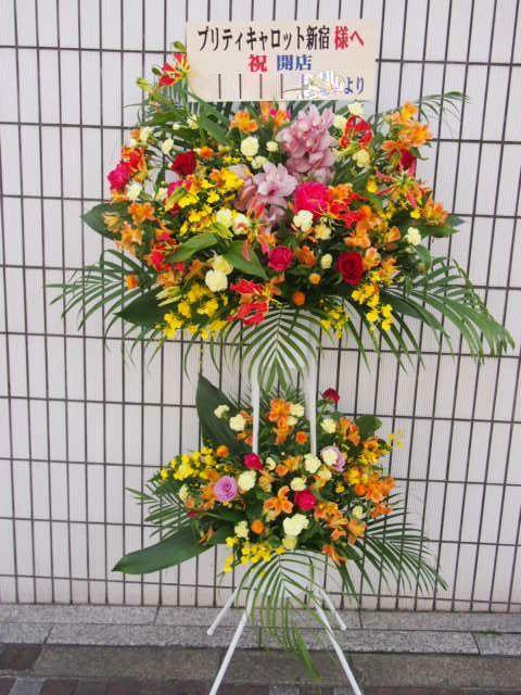 花ギフト|フラワーギフト|誕生日 花|カノシェ話題|スタンド花|ウエディングブーケ|花束|花屋|47600