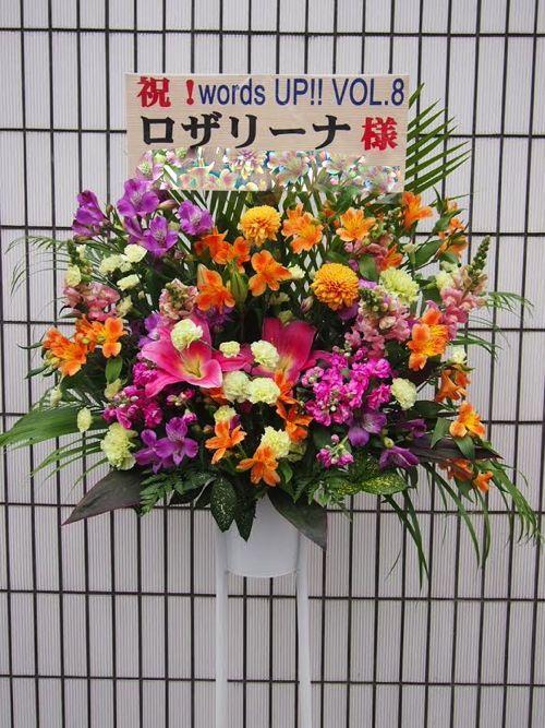 スタンド花|スタンドフラワー|フラスタ|カノシェ渋谷DUO K