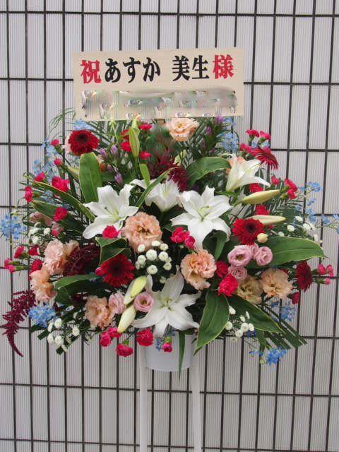 花ギフト|フラワーギフト|誕生日 花|カノシェ話題|スタンド花|ウエディングブーケ|花束|花屋|42903