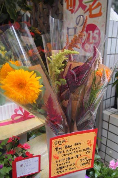 花ギフト|フラワーギフト|誕生日 花|カノシェ話題|スタンド花|ウエディングブーケ|花束|花屋|P9153729
